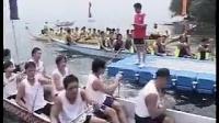 2010年香港大埔区龙舟赛
