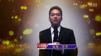 Q房网10月超级经纪top榜-珠海宋芳