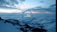 Tobu - Altitude (Original Mix) (Kamelia's vocal)