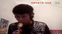 mc常卿-2014最新喊麦DJ