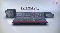 雅马哈发布数字混音系统 RIVAGE PM10