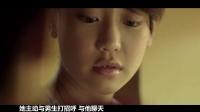 【电影内外】7:当陌生人出现在你梦里的时候...