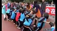 夹江外国语实验学校小学部2014冬季学生运动会