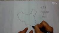水资源微课   安庆四中邢静