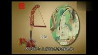 20130423《殷瑗小聚》中國美術史_敦煌系列--敦煌樂舞_(蔣勳)