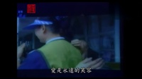 20130422《殷瑗小聚》中國美術史_敦煌系列--敦煌的統治者_(蔣勳)