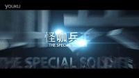 吳京領銜3D動作戰争片《戰狼》熱血版預告片