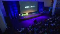 点名时间第四届10X10智能趋势大会(上海)演讲视频
