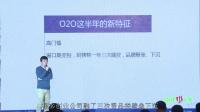 【2014异想大会】赶集网杨浩涌:分类信息背后的N万个亿O2O市场