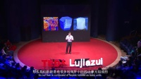 TEDxLujiazui 以蜕为进 徐铭恩:打印一颗心脏再活500年