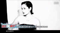 亚洲最丑明星榜 李敏镐鹿晗中枪 50