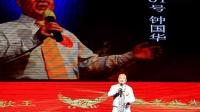 4. 中国Q歌王长沙复赛  1号选手钟国华