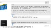 最好的一体机 iMac5K爱极客评测 155