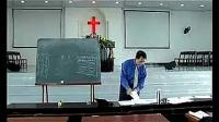 郑摩西牧师06现代思想对圣经群体的攻击下