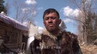 《智取威虎山》獨家紀錄片精選05:一個劇組廠工的自白