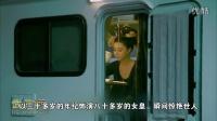 《武媚娘传奇》之霸气女皇范冰冰 16