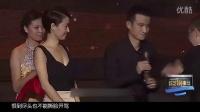 韩国艺人李秉宪拍不雅视频遭勒索 42