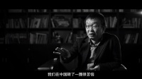 陈年:凡客没死,是中国的品牌病了!