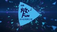 【创意配音】淮秀帮年度盘点《2014十大关键词》!