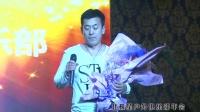 辽宁省辽阳市北极星户外俱乐部2014年年会(4)
