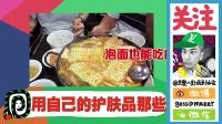 关爱八卦成长协会:第一季 八一八坑爹的韩国代购以及韩国艺人整容内幕 109