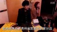 潘华-遵义湄谭【爱美阁美容美发会所】