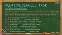 英语写作English Writing Lesson: 3b Relative Clauses
