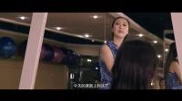 爆笑网剧《小明和他的小伙伴》第四集