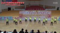 2014年北京市民健身操舞大赛集锦-06