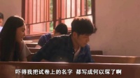 【淮秀帮】热播剧主角齐上考场《奔跑吧,学霸》!