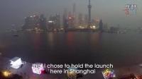 """第三集: 圣戈班350周年""""未来体验馆""""全球巡展:上海站 - 开幕式"""