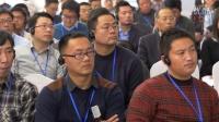 """第四集:圣戈班350周年""""未来体验馆""""全球巡展:上海站 - 发现"""