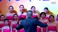 厦工女生合唱团《流水恋歌》