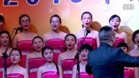厦工女生合唱团《康定溜溜的城》