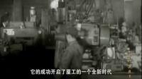 厦工60周年纪录片_上集