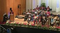 埃克塞特大学2015年冬季毕业典礼(第三场)
