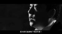 王中磊:王宝强比布拉德皮特更具号召力
