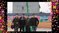 2015年慈利腾飞信息群春节、慈善篝火晚会