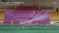 2014年北京市健美操锦标赛-02