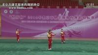 2014年北京市健美操锦标赛-05