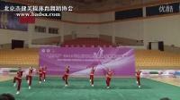 2014年北京市健美操锦标赛-03