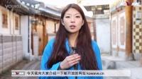 视频: 模特李娜对kowave韩流网站的创刊问候