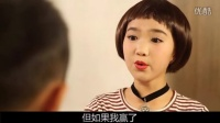 萌娃72变第一集(样片)
