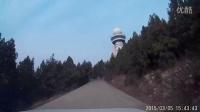 徐州九里山气象站