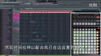 Novation - Launchpad 和 Launch Control FL Studio 示范教学_高清