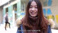 折腾吧骚年 麦客创始人 李卉:女性创业标准更低