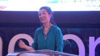 古筝:永恒的仙乐 常静@TEDxFactory798