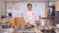 麦德龙 厨房 小鸡炖蘑菇