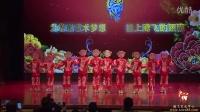 南山老字号中国舞培训基地《剪纸妞妞》
