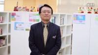 CAIC林院长:泰国博仁大学中国-东盟国际学院